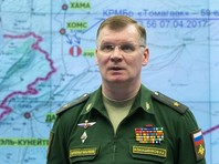 Минобороны РФ вызвало на ковер военного атташе при посольстве США
