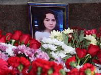 Родственники погибших и пострадавшие в теракте в метро Петербурга в кратчайшие сроки получат компенсации и необходимые выплаты