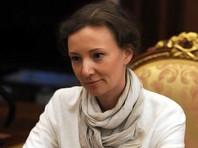 Кузнецова разбирается с возвратом семерых приемных детей в московский детдом