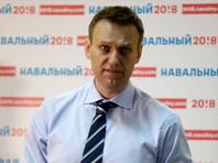 Навальный позвал россиян на новую акцию протеста и обвинил Усманова во лжи
