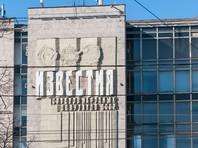 """Новости для РЕН ТВ, """"Пятого канала"""" и """"Известий"""" будут производить в едином центре"""
