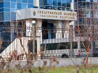 В Москве задержан подозреваемый в призывах к массовым беспорядкам 2 апреля
