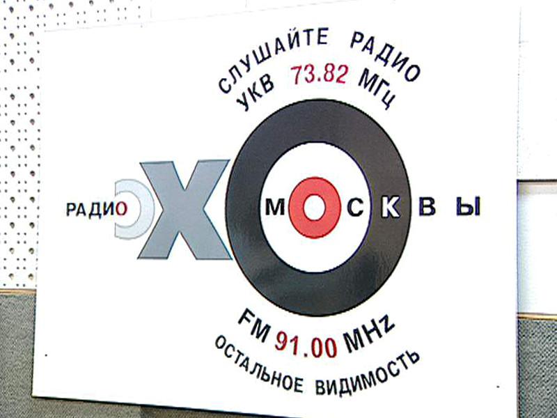 """Радиостанция """"Эхо Москвы"""" сообщила об угрозах из Чечни: по утверждению редакции, журналистам угрожают чеченские парламентарии и представители духовенства"""