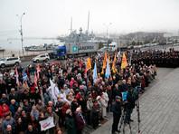 """Во Владивостоке прошел митинг """"Питер, мы с тобой!""""  - в администрации отчитались о 2 тыс. участников"""