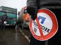 """В Волгограде местный бизнесмен с пистолетом попытался разогнать бастующих против """"Платона"""" дальнобойщиков"""