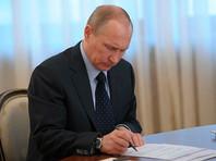 Путин подписал указ о военных сборах для находящихся в запасе