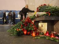 По состоянию на 11 апреля, пострадавшими в петербургском метро признаны 102 человека. 51 человек, в том числе ребенок, находится в лечебных учреждениях. Похоронены 13 жертв теракта