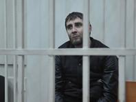 Подозреваемый в убийстве Немцова Дадаев заявил в суде, что в тот вечер сидел дома с насморком