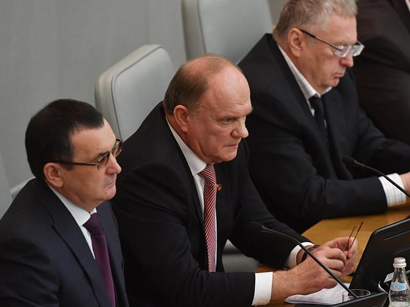 Лидер КПРФ Геннадий Зюганов призвал Совет Безопасности рассмотреть законопроект о перезахоронении Владимира Ленина, которое он считает вызовом общественности и провокацией против российской государственности