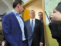 Томящемуся под домашним арестом Улюкаеву разрешили променады по утрам