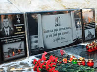 В Амурской области жителя села, осквернившего памятник погибшим в Сирии военным, приговорили к исправительным работам