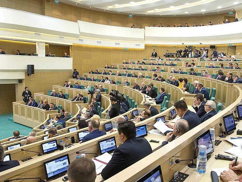 Совет Федерации на заседании почтил минутой молчания память жертв терактов в России, Швеции и Египте, а также скончавшихся парламентариев Вадима Тюльпанова и Виктора Гриба