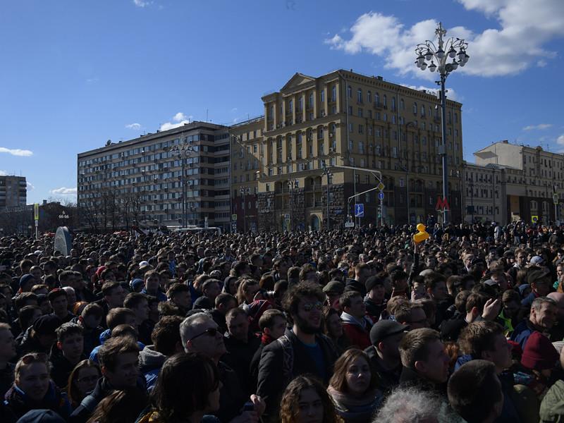 Москва, 26 марта 2017 года