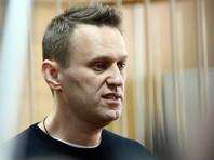 Навальный вышел на свободу после 15 суток ареста