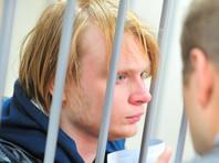 Суд с третьего раза арестовал преподавателя МФЮА по делу о призывах к терроризму и массовым беспорядкам на акции 2 апреля в Москве