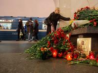 Тела погибших при теракте в петербургском метро переданы родственникам