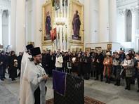 В Петербурге прошла панихида по жертвам теракта в метро