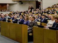 Госдума приняла в первом чтении законопроект Яровой об ужесточении наказания за склонение к самоубийству