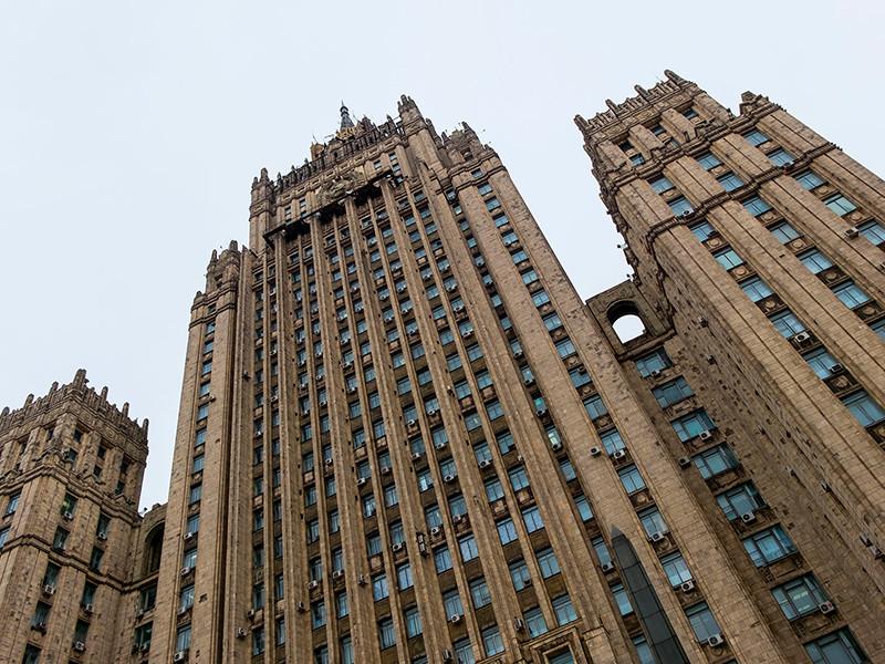 МИД РФ прокомментировал решение суда ООН по иску Украины к России