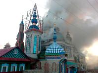 В пострадавшем от пожара  Храме всех религий в Казани нашли три очага возгорания