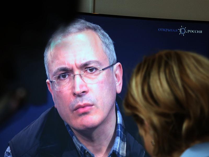 """Ходорковского на посту председателя """"Открытой России"""" сменил бывший помощник Гудкова"""