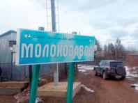 """На якутском молокозаводе """"Алросы"""" прогремел взрыв, два человека погибли"""