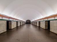 В Петербурге для поиска опасных предметов закрывали две станции метро
