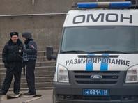 НАК опроверг сообщения о готовящихся новых терактах и пригрозил разносчикам слухов