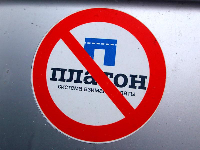 Дальнобойщики добились возвращения задержанных соратников, заблокировав трассу в Дагестане