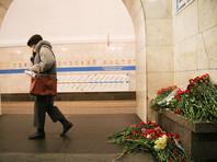 После теракта в метро Петербурга за психологической помощью обратились около 1200 человек
