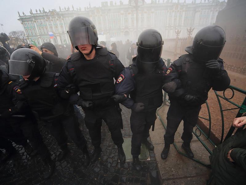"""В центре Петербурга прошли массовые задержания участников """"прогулки свободных людей"""""""