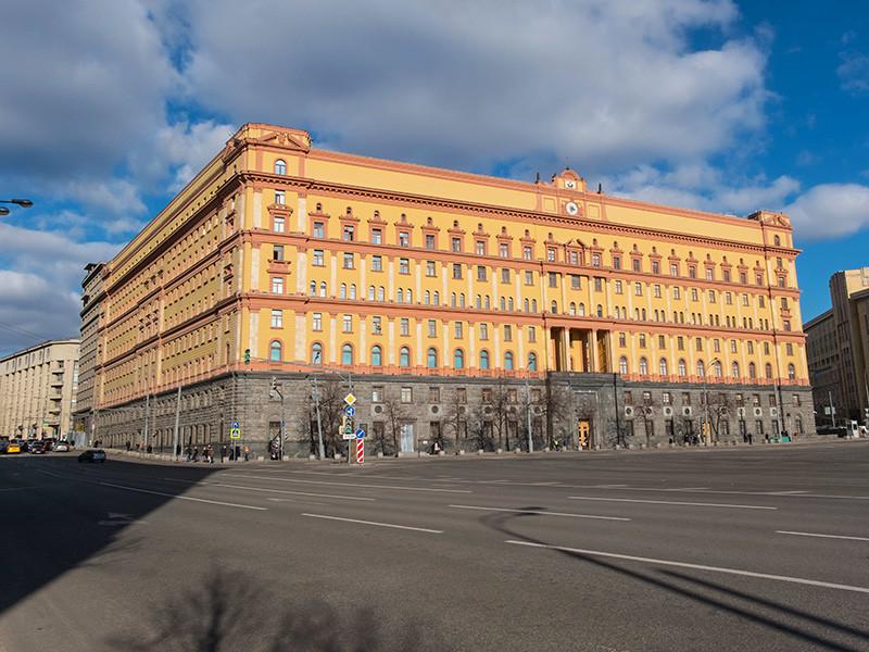 ФСБ требует взыскать 26 тысяч рублей с петербуржца, пытавшегося выяснить судьбу деда, осужденного в 43-м году за измену родине