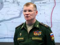 """Российская авиация """"вообще"""" не бомбила Алеппо, рассказали в Минобороны"""