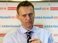 """""""Дождь"""": Кремль создал специальный отдел по дискредитации Навального перед выборами президента"""