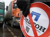 """По всей стране в понедельник, 3 апреля, продолжается акция протеста против системы взимания платежей с большегрузов """"Платон"""""""