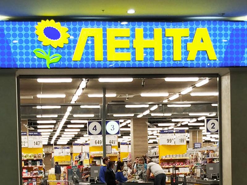 """Около 9:20 утра 4 апреля в полицию поступило сообщение о том, что в супермаркете """"Лента"""" на улице Бабушкина, 125 в ячейке камеры хранения обнаружен подозрительный предмет"""