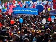 Москва, 1 мая 2016 года