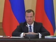 """Медведев о взрыве в Петербурге: """"Всякие уроды промывают мозги и предлагают совершить теракты"""""""
