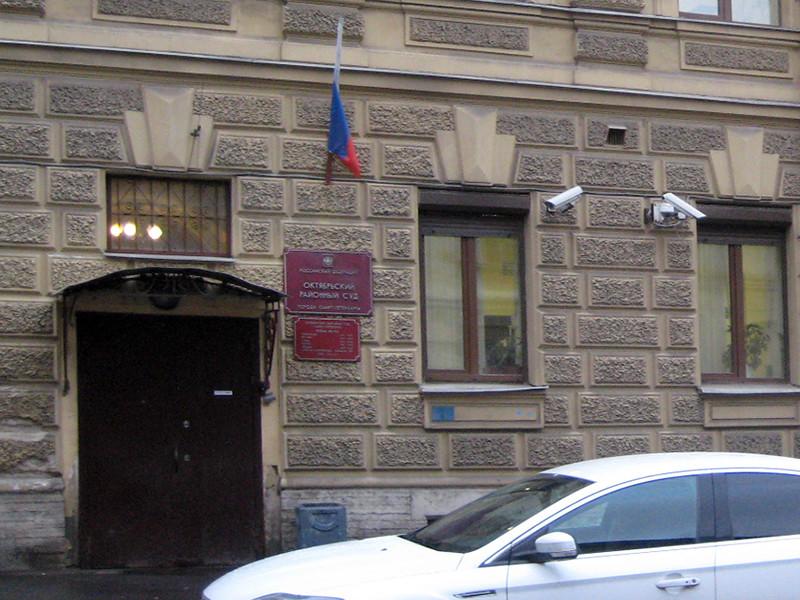 Октябрьский районный суд Петербурга на два месяца арестовал уроженца города Ош Обида Абдыраимова.  Ранее суд арестовал Айжигита Айтматова