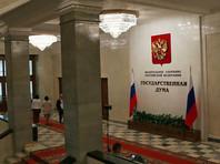 """Госдума рассматривает в первом чтении законопроект о сносе московских """"хрущевок"""""""