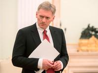 Кремль отказался публиковать фото и видео со встречи Путина с Тиллерсоном