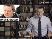 """Основатель фонда """"Дар"""" вслед за Усмановым обещает подать в суд на Навального"""