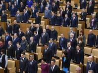Депутаты Госдумы почтили минутой молчания память жертв теракта в петербургском метро
