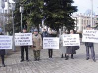 В Ярославле к приезду Путина местные коммунисты провели митинг протеста