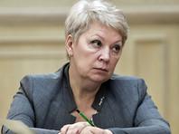 Министр образования рассказала о новых льготах для родивших студенток