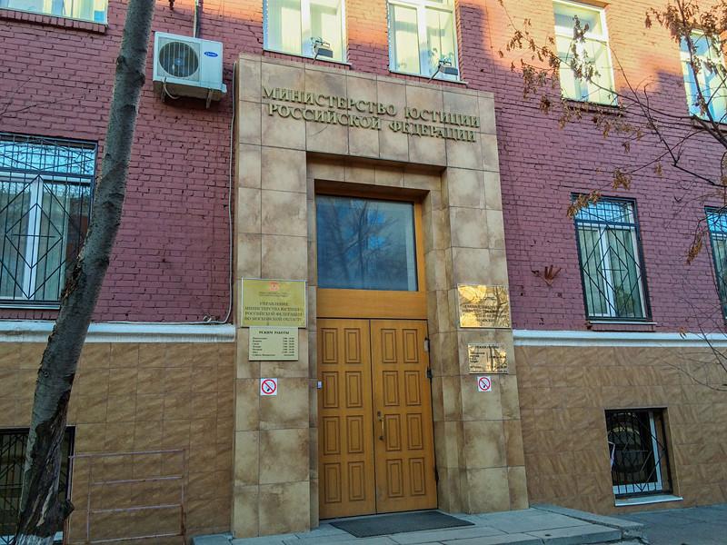 Минюст не нашел в России филиалов организации Otkrytaya Rossia