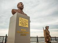 Поклонники Сталина в Сургуте объявили, что согласовали установку его бюста с мэрией