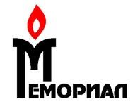 """""""Мемориал"""" сообщил о попытках запретить школьникам приезжать на конкурс """"Человек в истории"""""""