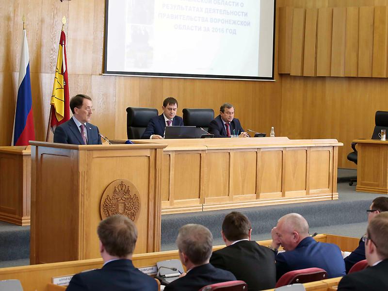 Губернатор Алексей Гордеев отчитался перед Воронежской областной Думой о результатах деятельности правительства региона за 2016 год