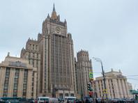 Россия приостанавливает действие меморандума о предотвращении авиаинцидентов в Сирии в ответ на удары США и призывает созвать Совбез ООН